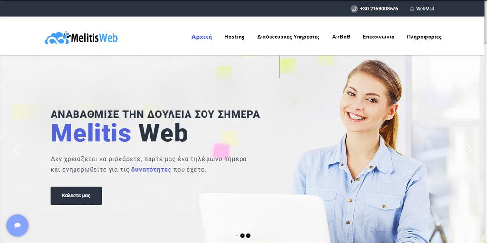 MELITIS WEB